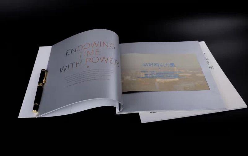 海南ldsports乐动体育厂 海口ldsports乐动体育公司 房地产楼书