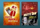 海口彩色ldsports乐动体育公司 宣传海报ldsports乐动体育作品展示