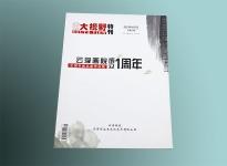 海口ldsports乐动体育 三亚ldsports乐动体育厂 书刊画册