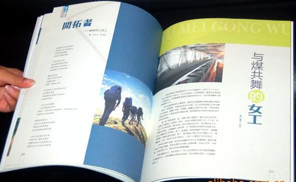 海南ldsports乐动体育厂 海口优惠ldsports乐动体育 杂志ldsports乐动体育