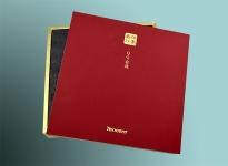 万宁千赢国际下载app厂 海口千赢国际下载app公司 卡纸礼盒
