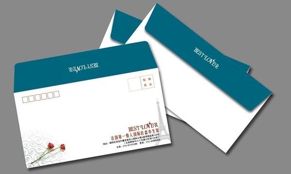 海口信封ldsports乐动体育,海南彩色信封 标准信封 专用信封 公司信封
